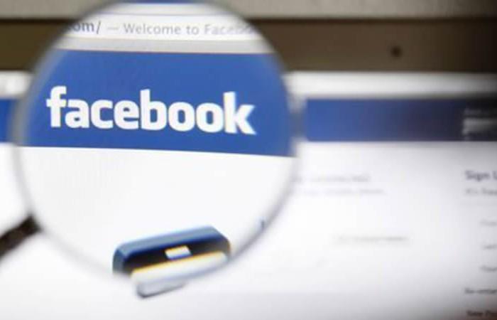 Espionne t'il mon profil facebook question ex